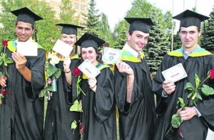 Diplomas in Ukraine