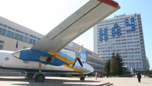 National Aviation University, Kiev