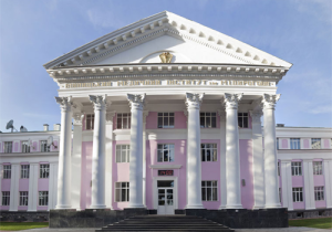National Pirogov Memorial Medical University