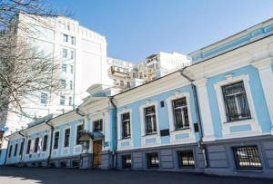 Kyiv Medical University